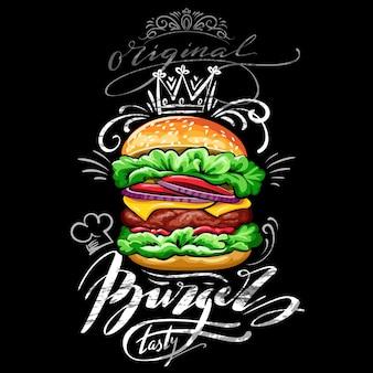 黒の黒板の背景にハンバーガーとポスター
