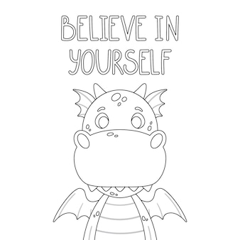 Poster with cute dragon and hand drawn lettering quote - believe in yourself.