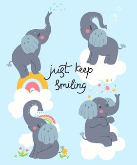 Плакат с милыми слонами и словами просто продолжай улыбаться
