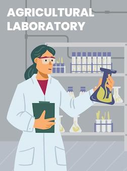여성 과학자가 있는 포스터는 과학 실험실에서 식물에 대한 실험을 수행합니다.