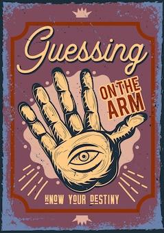 Плакат с иллюстрацией гадания на руке