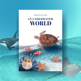 海の生物のコンセプトデザイン水彩イラストとポスター