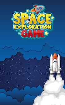 Плакат с космическим кораблем, летящим в темном космическом фоне