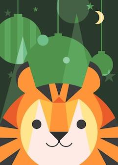 호랑이와 크리스마스 장식이 있는 포스터입니다. 평면 스타일의 휴일 엽서 디자인.