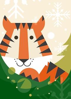호랑이, 가문비나무, 눈송이가 있는 포스터. 평면 스타일의 휴일 엽서 디자인.
