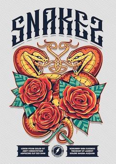 Плакат с двумя змеями