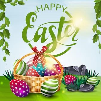 Плакат с пожеланиями счастливой Пасхи с корзиной с пасхальными яйцами