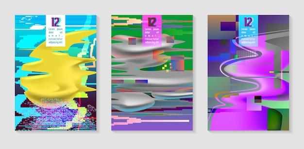 ポスター、グリッチ効果のあるカバー、液体の液体の形。プラカード、バナー、チラシの抽象的な流行に敏感なデザインセット。ベクトルイラスト