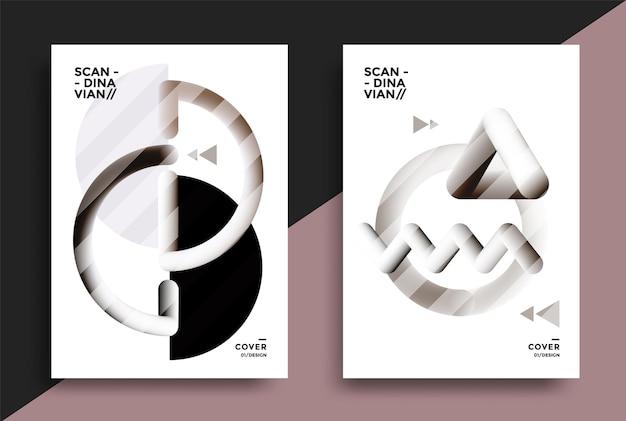 전단지 표지에 대 한 그래픽 기하학적 모양 벡터 일러스트와 함께 현대적인 스타일의 포스터 디자인