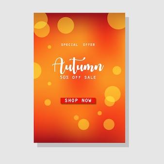 Postes template autumn  sale