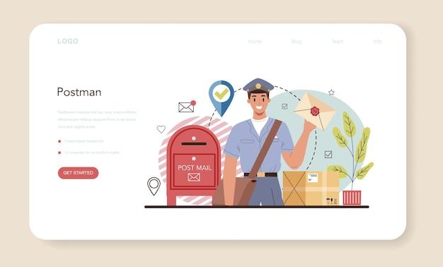 우편 배달부 웹 배너 또는 방문 페이지. 우편을 제공하는 우체국 직원