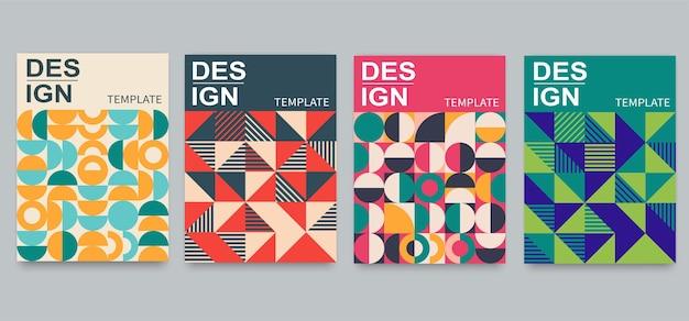 ポスター、背景、カードのポストモダンの幾何学模様。抽象的な形、正方形、円、三角形、線で流行のテンプレートのセット。