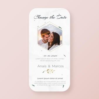 Postponed wedding announcement - smartphone screen format