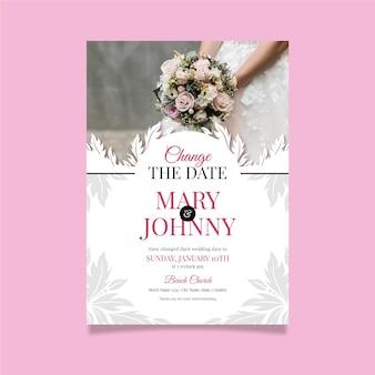 Отложенная тема свадебной открытки