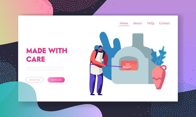 Целевая страница веб-сайта гончарного производства.