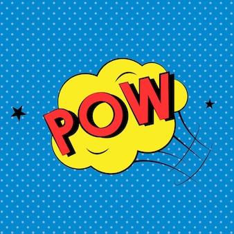 Pow explosion vector