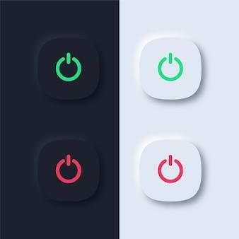 黒と白の背景上の電源ボタン