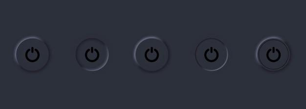사용자 인터페이스 아이콘 세트의 전원을 켭니다. 전원 아이콘입니다. 켜기 끄기 버튼. 모바일 앱용 사용자 인터페이스 요소. 어두운 테마입니다. 뉴모피즘 스타일. 벡터 eps10입니다. 배경에 고립.