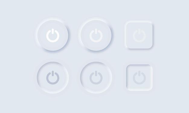 ユーザーインターフェイスの電源をオンオフします
