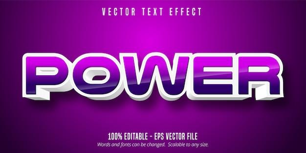Power text, игровой стиль, редактируемый текстовый эффект