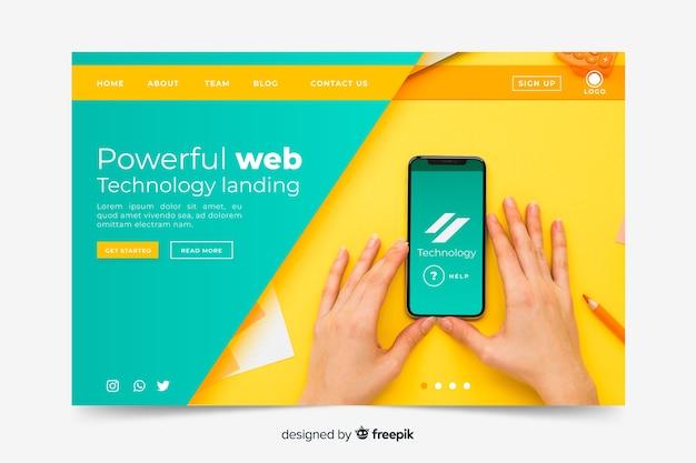 강력한 웹 기술 방문 페이지