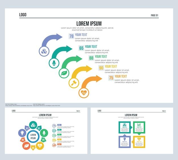 Стрелка поворот квадратный набор презентация слайд и powerpoint шаблон