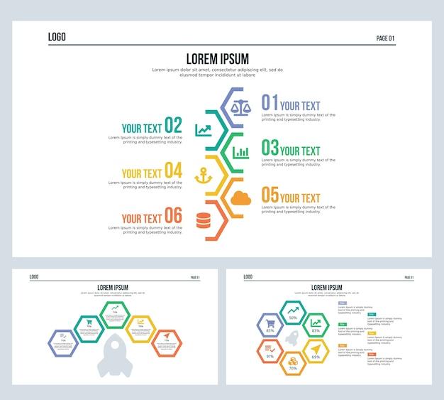 Шестиугольный, поворот, набор слайдов презентаций и шаблон powerpoint