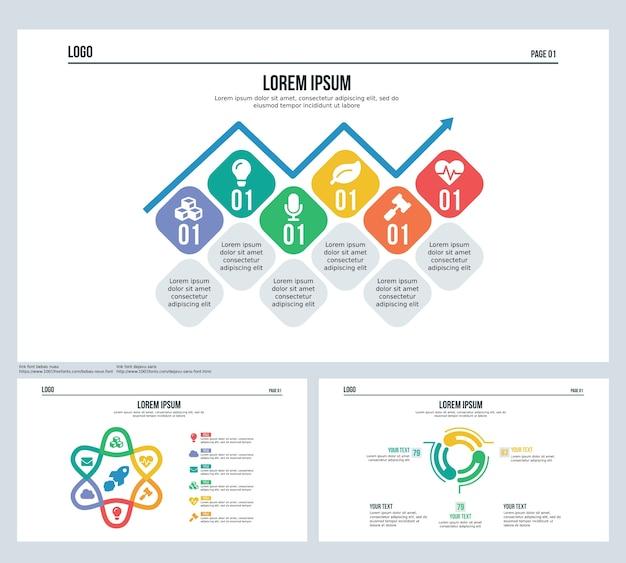 Линия поворота сферы набор презентация слайд и шаблон powerpoint