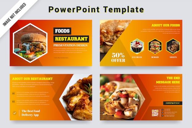 写真付きの食品レストランpowerpointプレゼンテーションスライド