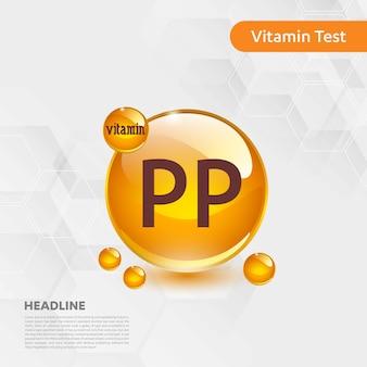 Витамин pp тест информативный плакат с текстовым шаблоном