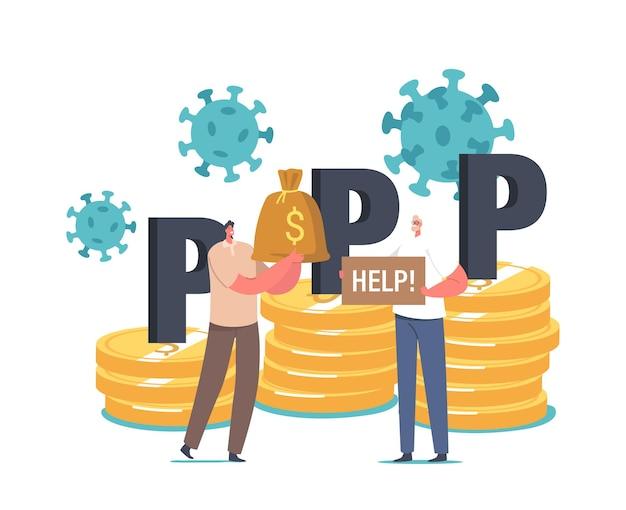 Ppp, 급여 보호 프로그램 비즈니스 개념. 도움이 필요한 파산한 사업가에게 돈 자루를 주는 캐릭터. 코로나 바이러스 기간 동안 정부 지원 보상. 만화 사람들 벡터 일러스트 레이 션