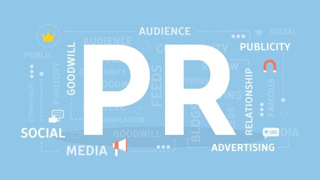 Pr概念図。ニュース、メディア、エンターテイメントのアイデア。