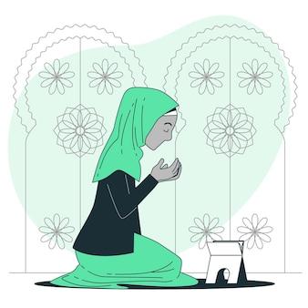Pray concept illustration