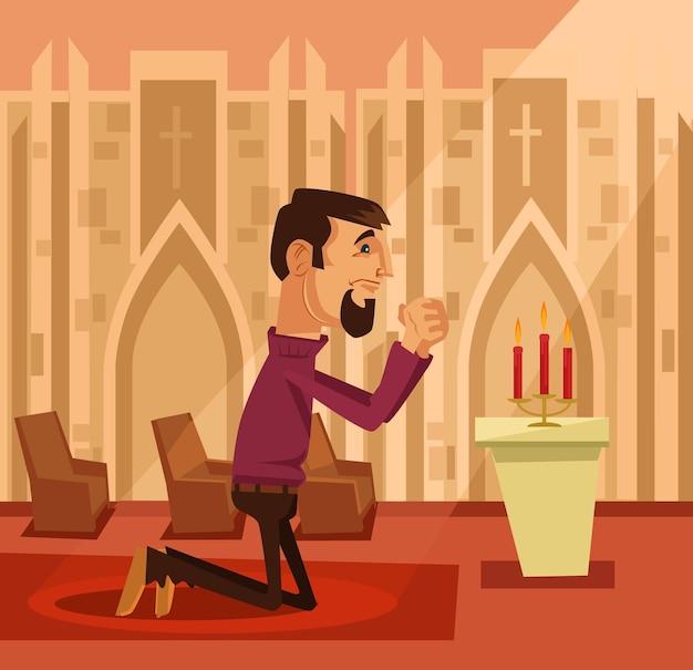 Молящийся человек персонаж иллюстрации шаржа