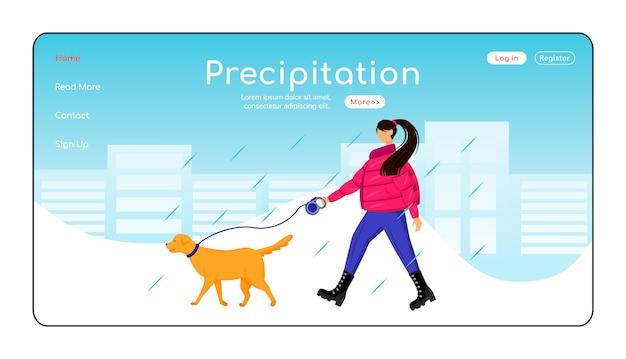 降水ランディングページフラットカラーベクトルテンプレート。白人女性の散歩犬のホームページのレイアウト。漫画のキャラクターと雨の日1ページのウェブサイトインターフェイス。雨天ランディングページ
