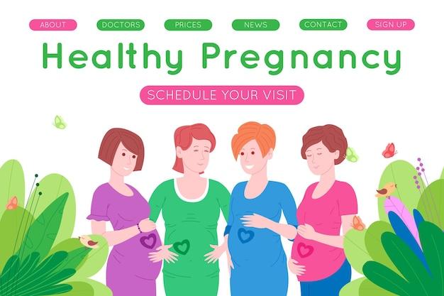 妊娠、母性の概念のバナー。妊娠中の幸せな美しい若い女性のグループは、子宮の中で赤ちゃんのシンボルとして心臓を描いた腹を持っています。フラット漫画ベクトルイラスト。