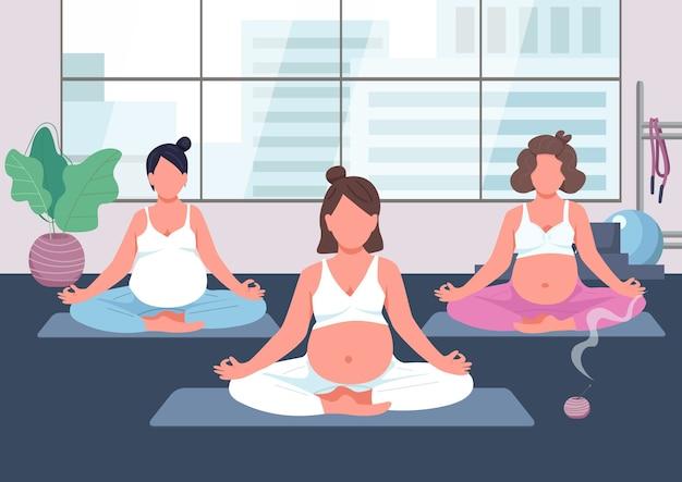 임신 요가 그룹 평면 색상. 산전 운동 수업. 아기 배꼽을 가진 여자는 명상을합니다. 젊은 어머니는 긴장. 배경에 인테리어와 임신 2d 만화 캐릭터