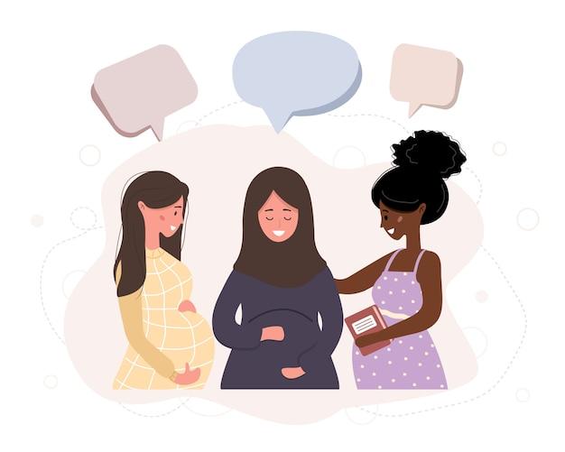 妊娠中の女の子は互いに話します。ビジネスウーマンはソーシャルネットワークについて話し合い、ダイアログの吹き出しでチャットし、働く瞬間について議論します。スタイルでモダンなイラスト。