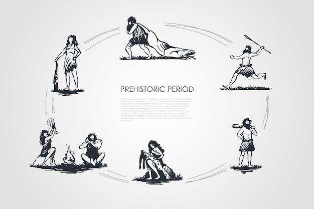 先史時代の人々のコンセプトセットイラスト