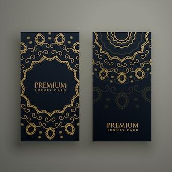 プレミアム曼荼羅デコレーションバナーまたはカードデザインベクトル