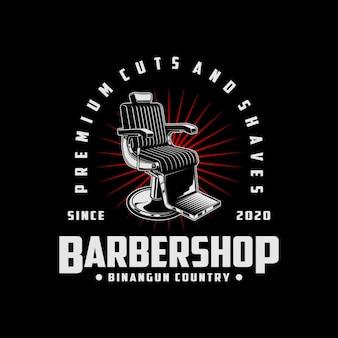 Premium barbershop retro