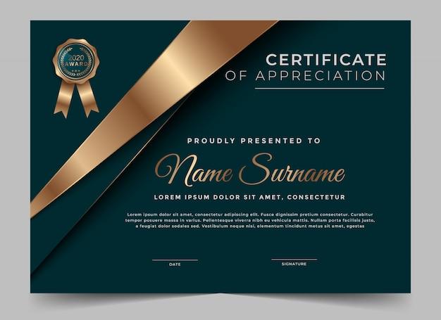 プレミアム証明書の卒業証書のデザインテンプレート