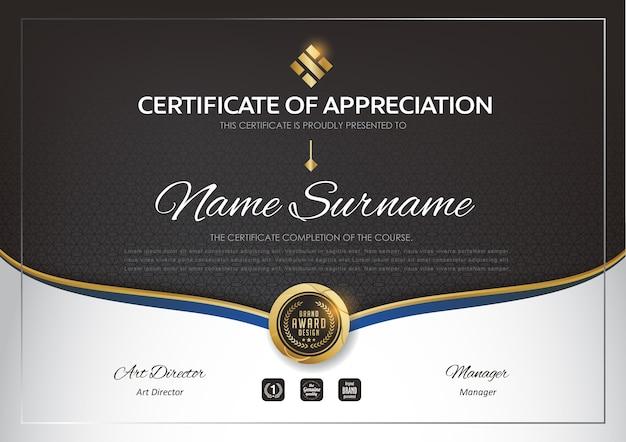 Шаблон сертификата премиум-класса