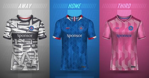 축구 유니폼의 프리미엄 컬렉션