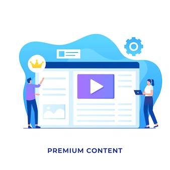 웹 사이트를위한 프리미엄 콘텐츠 일러스트레이션 컨셉