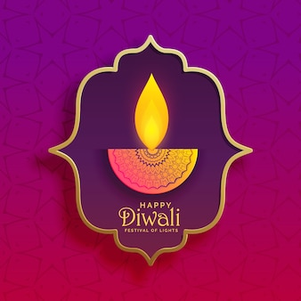 Premium creative diwali diya vector background