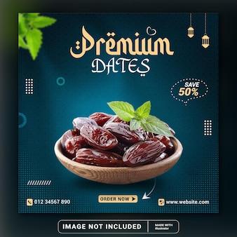 Премиум финики рамадан еда баннер и дизайн шаблона сообщения в социальных сетях или квадратный флаер