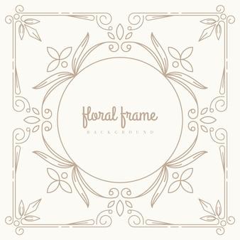 Premium floral frame background