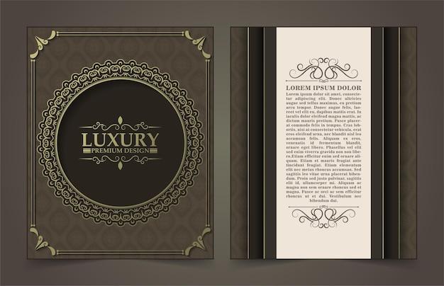 Премиум золотой дизайн шаблона поздравительной открытки