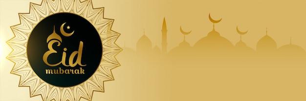 Premium golden eid mubarak